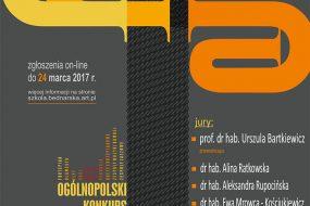 Konkurs Muzyczny CEA – Klawesyn